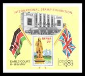 Kenya 1980 London 80 souvenir sheet unmounted mint.