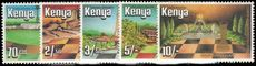 Kenya 1984 Chess unmounted mint.