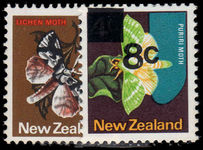 New Zealand 1977 Provisionals unmounted mint.
