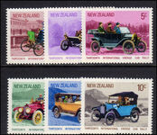 New Zealand 1972 International Vintage Car Rally unmounted mint.