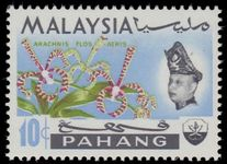 Pahang 1970 10c sideways watermark unmounted mint.