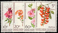 Papua New Guinea 1966 Flowers unmounted mint.