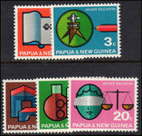 Papua New Guinea 1967 Higher Education unmounted mint.