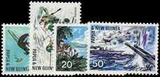 Papua New Guinea 1967 25th Anniv of the Pacific War unmounted mint.