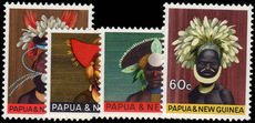 Papua New Guinea 1968 National Heritage unmounted mint.