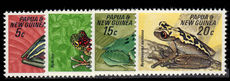 Papua New Guinea 1968 Fauna. Conservation (Frogs) unmounted mint.