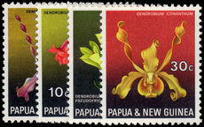 Papua New Guinea 1969 Flora Conservation (Orchids) unmounted mint.
