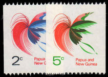 Papua New Guinea 1969 Coil stamps unmounted mint.