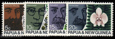 Papua New Guinea 1970 42nd ANZAAS unmounted mint.
