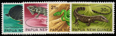 Papua New Guinea 1972 Fauna Conservation (Reptiles) unmounted mint.
