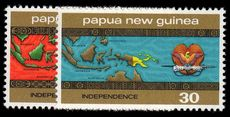 Papua New Guinea 1975 Independence unmounted mint.