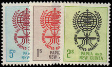 Papua New Guinea 1962 Malaria Eradication unmounted mint.