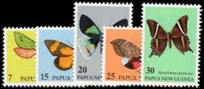 Papua New Guinea 1979 Fauna Conservation. Moths unmounted mint.