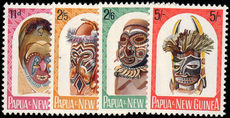 Papua New Guinea 1964 Native Artefacts unmounted mint.