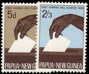 Papua New Guinea 1964 Common Roll Elections unmounted mint.