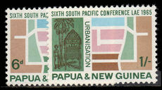 Papua New Guinea 1965 Sixth South Pacific Conference unmounted mint.