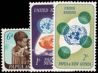 Papua New Guinea 1965 20th Anniv of U.N.O. unmounted mint.