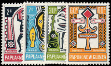 Papua New Guinea 1966 Folklore. Elema Art (1st series) unmounted mint.
