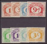 Papua New Guinea 1960 Postage due set unmounted mint.