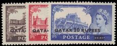 Qatar 1957-59 Castles plate-printed overprints unmounted mint.