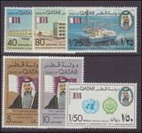 Qatar 1976 Independence Anniversary unmounted mint.