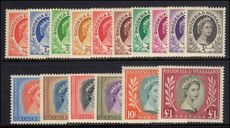 Rhodesia & Nyasaland 1954-56 set unmounted mint.