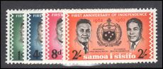 Samoa 1963 First Anniv of lndependence unmounted mint.