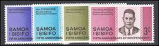 Samoa 1967 Fifth Anniv of Independence unmounted mint.