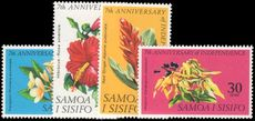 Samoa 1969 Seventh Anniv of Independence unmounted mint.