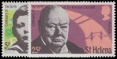 St Helena 1974 Birth Cent of Sir Winston Churchill unmounted mint.