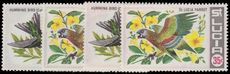 St Lucia 1969 Birds unmounted mint.