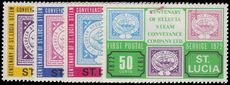 St Lucia 1972 Centenary of First Postal Service unmounted mint.