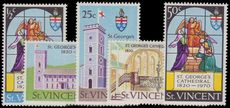 St Vincent 1970 150th Anniv of St. George's Cathedral unmounted mint.
