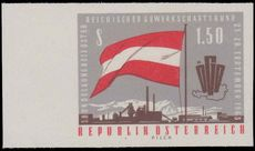 Austria 1963 Trades Union imperf unmounted mint.