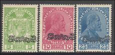 Liechtenstein 1920 ornate overprint set of three fine and fresh lightly mounted mint.
