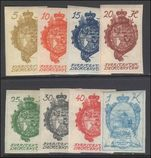 Liechtenstein 1920 imperf set fine and fresh lightly mounted mint.
