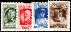 Liechtenstein 1929 Accession fine unmounted mint.