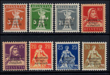 Switzerland 1918 Official fine overprint set of values (7½c type b) unmounted mint. A very rare set in beautiful condition.