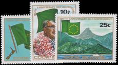 Cook Islands 1975 Self-Government unmounted mint.