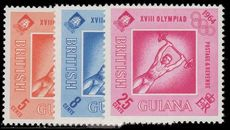 British Guiana 1964 Olympic Games unmounted mint.