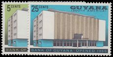Guyana 1966 Opening of Bank of Guyana unmounted mint.