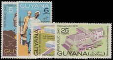 Guyana 1970 Republic Day unmounted mint.