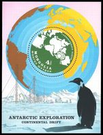 Mongolia 1980 Antarctic Exploration souvenir sheet unmounted mint.