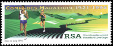 South Africa 1996 Comrades Marathon unmounted mint.