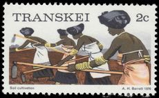Transkei 1976-83 2c soil cultivation perf 14 unmounted mint.