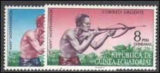 Equatorial Guinea 1971 Express letter stamps unmounted mint.