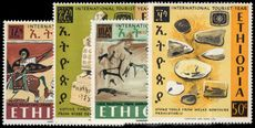 Ethiopia 1967 International Tourist Year unmounted mint.