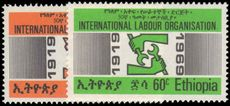 Ethiopia 1969 50th Anniv of I.L.O. unmounted mint.