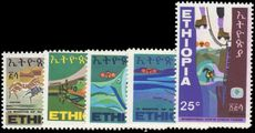 Ethiopia 1969 African Tourist Year unmounted mint.