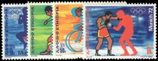 Ethiopia 1972 Olympic Games unmounted mint.